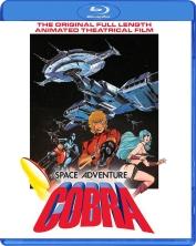 Space Adventure Cobra Blu-ray.jpg